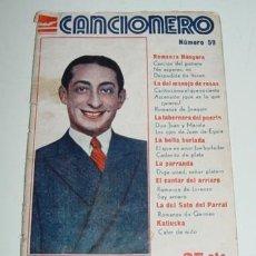 Catálogos de Música: ANTIGUO CANCIONERO MARCOS REDONDO - N. 59 - ED. ALAS - 32 PAGINAS. Lote 38266845