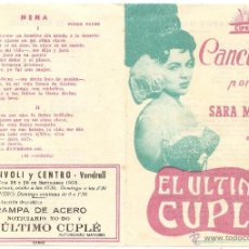 Cataloghi di Musica: SARA MONTIEL. CANCIONES DE EL ULTIMO CUPLÉ. Lote 41220264