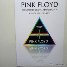 Catálogos de Música: PINK FLOYD- FOLLETO DOBLE PROMOCIONAL DISCOGRAFIA REMASTERIZADA EMI- 2011. NUEVO.. Lote 41244590