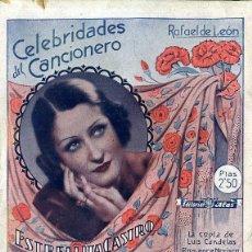 Catálogos de Música: ESTRELLITA CASTRO - RAFAEL DE LEÓN : CELEBRIDADES DEL CANCIONERO (ALAS, 1943). Lote 54530906