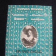 Catálogos de Música: ANA MARIA GONZALEZ. 45 R.P.M.. SUPLEMENTO Nº 1-G. 1955. Lote 43312395