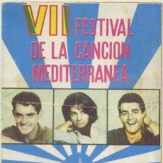 Catálogos de Música: CANCIONERO: VLL FESTIVAL DE LA CANCION MEDITERRANEA 1960 A-CANCI-053. Lote 43889590
