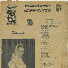 Catálogos de Música: CANCIONERO: RITMO, CANCIONES, MELODIAS, PELICULAS A-CANCI-054. Lote 43889602
