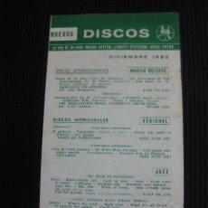 Catálogos de Música: CATOLOGO NUEVOS DISCOS LA VOZ DE SU AMO-ODEON... 45 R.P.M. DICIEMBRE 1962. Lote 44277781