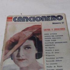 Catálogos de Música: IMPERIO ARGENTINA. EXITOS Y CREACIONES. CANCIONERO Nº 47 EDITORIAL ALAS, 32 PAGS.. . Lote 44290879