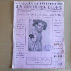 Catálogos de Música: LLORA LA GUITARRA-LA GUITARRA LLORA-CANCION PASODOBLE ANDALUZ. Lote 46015417