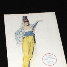 Catálogos de Música: PROGRAMA OFICIAL GRAN TEATRO DEL LICEO AÑO 1920-1921 COMPRA MINIMA PARA ENVIAR 5 EUROS. Lote 46291864