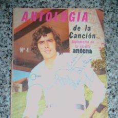 Catálogos de Música: ANTOLOGIA DE LA CANCION Nº 4 - SUPLEMENTO REVISTA ANTENA (JOAN MANUEL SERRAT) ARGENTINA. Lote 46746051