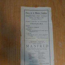 Catálogos de Música - Cartel antiguo de orquestra pau casals al palau de la musica catalana, 1930, barcelona - 47116111
