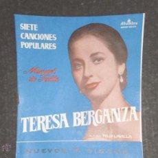 Catálogos de Música: CATALOGO SUPLEMENTO DISCOS COLUMBIA DECCA ...OCTUBRE AÑO 1958 - TERESA BERGANZA ...-(V-1702). Lote 47149397