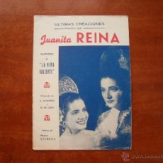 Catálogos de Música: CANCIONERO LIBRITO ESPAÑOL CANCIONES DE JUANITA REINA ULTIMAS CREACIONES. Lote 47329542