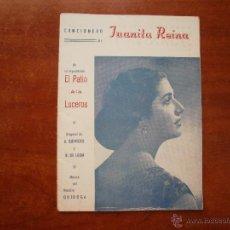 Catálogos de Música: CANCIONERO LIBRITO ESPAÑOL CANCIONES DE JUANITA REINA EL PATIO DE LOS LUCEROS. Lote 47329605