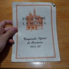 Catálogos de Música: ANTIGUO CATALOGO DE MUSICA DE PALACIO DE LA MUSICA, 1962 -63. Lote 48697747