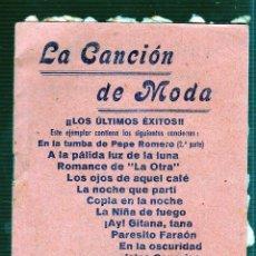 Catálogos de Música: LA CANCION DE MODA. CANCIONERO. Lote 49282164