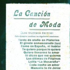 Catálogos de Música: LA CANCION DE MODA. CANCIONERO. Lote 49282192