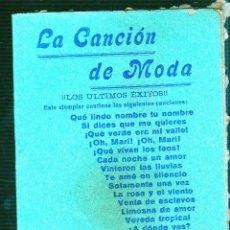 Catálogos de Música: LA CANCION DE MODA. CANCIONERO. Lote 49282210