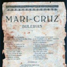 Catálogos de Música: MARI CRUZ. ADELFA DEL MAR.. Lote 49284303