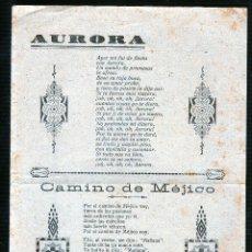 Catálogos de Música: AURORA. CAMINO DE MEJICO. LA PARRALA. SUENA, GUITARRA MIA. ME DA MIEDO DE LA LUNA.. Lote 49296743