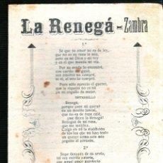 Catálogos de Música: LA RENEGA. ZAMBRA. TENGA LA BONDAD DE LEERLO. ANA MARIA, LA FEA. ANTONIO VARGAS HEREDIA.OJOS VERDES.. Lote 49297217