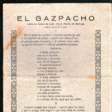 Catálogos de Música: EL GAZPACHO. DEL PUERTO A CAI. LA COPLA DE LUIS CANDELAS.. Lote 49297950