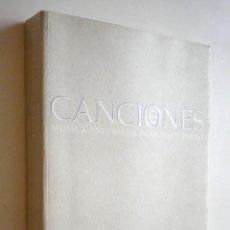 Catálogos de Música: CANCIONES DE DENTRO / MUSICA ASTURIANA PARA VOZ Y PIANO / ARCHIVO DE MUSICA DE ASTURIAS. Lote 49714838