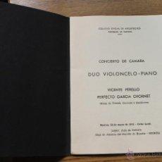 Catálogos de Música: DUO VIOLONCELO-PIANO MURCIA 1974, CAJA DE AHORROS DEL SURESTE DE ESPAÑA. Lote 191512256