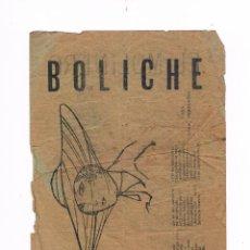 Catálogos de Música: CANCIONERO ANTIGUO 2 HOJAS BOLICHE GRÁFICAS OLIMPO. Lote 50595425