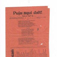 Catálogos de Música: CANCIONERO ANTIGUO 2 HOJAS PUJA AQUÍ DALT. Lote 50595619
