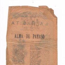 Catálogos de Música: CANCIONERO ANTIGUO 2 HOJAS ALMA DE PAYASO IMPRENTA PALOU BARCELONA. Lote 50595704