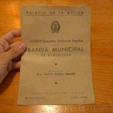 Catálogos de Música: ANTIGUO CATALOGO PALACIO DE LA MUSICA DE BARCELONA, 1942. Lote 50599761
