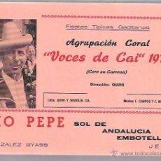 Catálogos de Música: LIBRETO FOLLETO DE CARNAVAL. AÑO 1976. CORO, VOCES DE CAI. CADIZ.. Lote 51664925