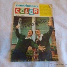 Catálogos de Música: CANCIONERO COLOR Nº 22 DUO DINÁMICO. Lote 54082201