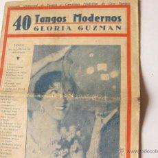 Catálogos de Música: REVISTA 40 TANGOS MODERNOS. GLORIA GUZMAN. NUMERO 4. Lote 54167630
