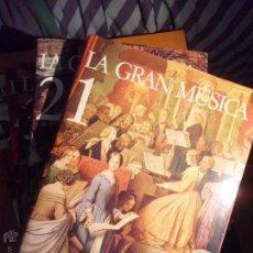 Catálogos de Música: LA GRAN MUSICA. 5 TOMOS. ASURI EDICIONES 1990. TEXTO: CARLO BOLOGNA. ASESORIA TECNICA Y SUPERVISION:. Lote 54260559