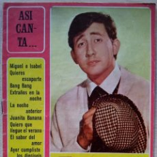 Catálogos de Música: ASI CANTA LUIS AGUILE - CANCIONERO - EDITORIAL ALAS 1967. Lote 55917879