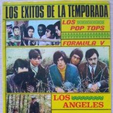 Catálogos de Música: ASI CANTA LOS EXITOS DE LA TEMPORADA: VARIOS ARTISTAS - CANCIONERO - EDITORIAL ALAS 1969. Lote 144064856