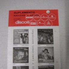 Catálogos de Música: CATALOGO DISCOS VERGARA - BARCELONA - SUPLEMENTO DICIEMBRE 1965-VER FOTOS-(V-5306) . Lote 56372934