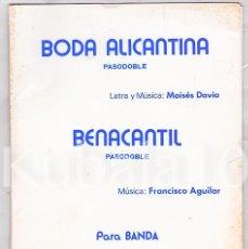 Catálogos de Música: LIBRO CON PARTITURAS PARA TODOS LOS INSTRUMENTOS ·· BODA ALICANTINA ·· ALICANTE. Lote 56507130