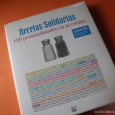 Catálogos de Música: RECETAS SOLIDARIAS, ALASKA (FANGORIA), MARTA SANCHEZ, JESUS VAZQUEZ, PEOPON NIETO ETC. Lote 56665210