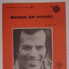 Catálogos de Música: JULIO IGLESIAS - NOCHE DE RONDA. Lote 56804470