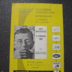 Catálogos de Música: CATALOGO DISCOS - PATHE MARCONI - FRANCES - VER FOTOS Y MEDIDAS -( V- 5604). Lote 56893125