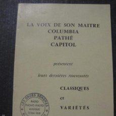 Catálogos de Música: CATALOGO DISCOS - PATHE MARCONI - FRANCES - VER FOTOS Y MEDIDAS -( V- 5606). Lote 56893178