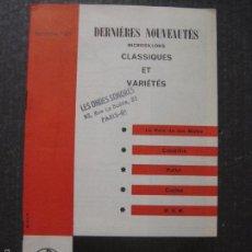 Catálogos de Música: CATALOGO DISCOS PATHE MARCONI - FRANCES- VER FOTOS Y MEDIDAS -( V- 5618). Lote 56893409