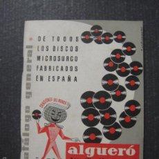 Catálogos de Música: CATALOGO DISCOS - ALGUERO MADRID - VER FOTOS - (V-5637). Lote 56918439