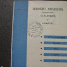 Catálogos de Música: CATALOGO DISCOS - PATHE MARCONI FRANCES - VER FOTOS - (V-5638). Lote 56918560