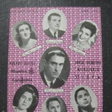 Catálogos de Música: CATALOGO DISCOS - ALHAMBRA COLUMBIA 1955 - VER FOTOS - (V-5641). Lote 56918689