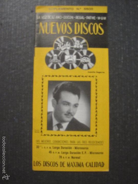 CATALOGO DISCOS -LA VOZ DE SU AMO ODEON REGAL PATHE MGM- JUANITO SEGARRA - VER FOTOS - (V-5643) (Música - Catálogos de Música, Libros y Cancioneros)