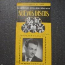 Catálogos de Música: CATALOGO DISCOS -LA VOZ DE SU AMO ODEON REGAL PATHE MGM- JUANITO SEGARRA - VER FOTOS - (V-5643). Lote 56918814