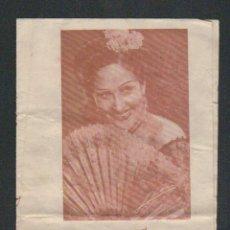 Catálogos de Música: ESTRELLITA CASTRO.GRAN TEATRO FALLA.AÑO 1947.FOLLETO DÍPTICO PUBLICITARIO.. Lote 128114375