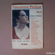 Catálogos de Música: CANCIONERO POPULAR, LUPE RIVAS CACHO Nº 19 EDITORIAL ALAS, 1932. Lote 61372251